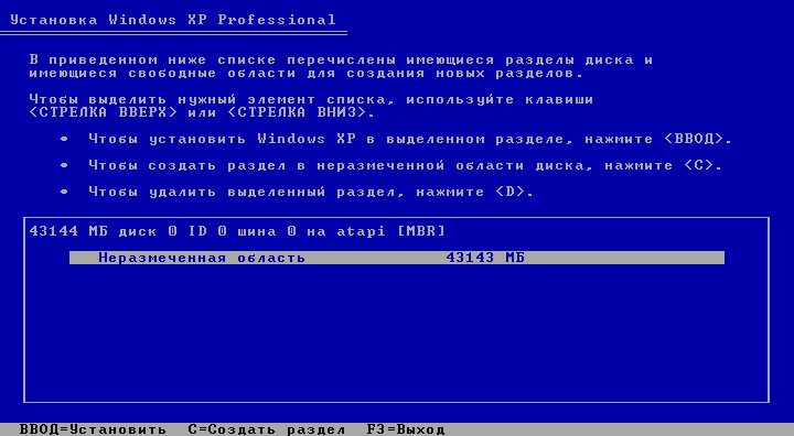 Выбор раздела для установки в него Windows XP